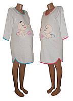 Теплая ночная рубашка для беременных и кормящих 03281-4 Карапузики, р.р.42-52