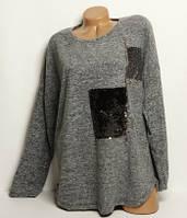 Женская стильная кофта больших размеров с камнями