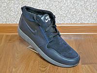 Зимние мужские кожаные кроссовки Nike макасин