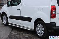 Пороги  Citroen Berlingo 1996-2009 /Ø50