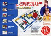 Електронний конструктор 320 схем, Знавець, фото 1