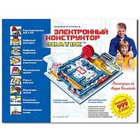 Электронный конструктор 999 схем, Знаток