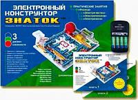 Электронный конструктор Знаток Школа (999+ схем), ЗНАТОК