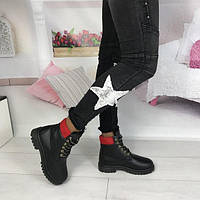 "Зимние ботинки тимберленд женские ""Фара"""