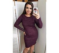 """Ангоровое платье """"Перрис"""": большой размер, 50,52,54"""