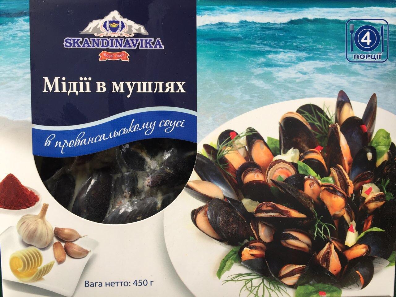 Мидии в раковине в провансальном соусе (0,45 кг)   А-0096