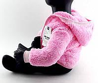 Детская курточка махра 6 9 12 месяца Турция