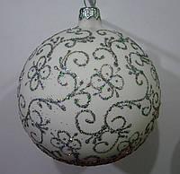 Елочный шар белый Гербарий 100 мм