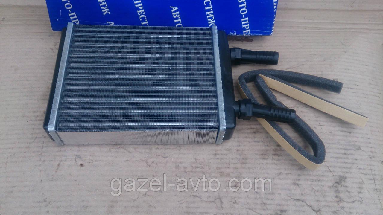 Радиатор отопителя Волга 3110 d=18 (алюминий) (пр-во Авто Престиж)