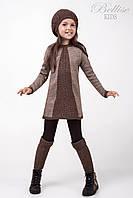 Теплый детский комплект для девочек (берет, платье и гетры), капучино/бронзовый