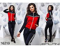 Женский спортивный костюм - 16219 р-р S   M   L женская одежда, интернет магазин Украина