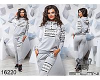 Женский серый спортивный костюм - 16220 р-р S   M   L женская одежда, интернет магазин Украина