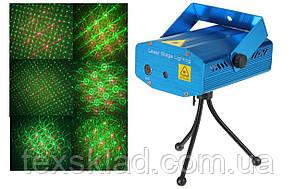Лазерний прилад YX-4G світломузика (віяла, крапки, круги)