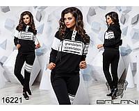 Женский черный спортивный костюм - 16221 р-р S   M   L женская одежда, интернет магазин Украина