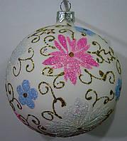 Елочный шар матовый белый Французские цветы 100 мм.