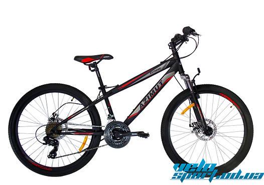 Горный велосипед Azimut Extreme 26 GD New (в улучшенной комплектации)