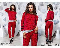 Женский красный спортивный костюм - 16227 р-р S   M   L женская одежда, интернет магазин Украина