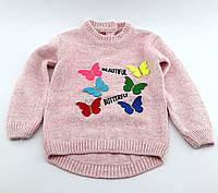 Кофта детская свитер 1, 2 года Турция