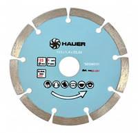 """Алмазный диск """"SEGMENT"""" 125 мм, Hauer (22-841)"""