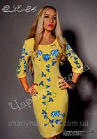 Платье с длинным рукавом СЖ 84