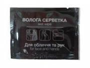 PRO Серветки вологі для рук та обличчя, в боксі «BAR AREA», 80 шт. (12 шт/ящ)