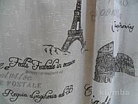 Тюль под  лен с рисунком Париж   Китай,  высота 2.8 м