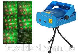 Лазерний прилад S09C світломузика (сніжинки, зірочки, сердечка, точки)