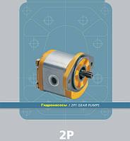 Гідронасоси серії 2P1