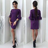 Платье женское норма КБЕ59