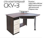 """Стол для дома и офиса компьютерный (угловой)  """"СКУ-3"""", фото 1"""