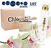 """Эквивалент """"Chloe - Eau de Parfum"""" № 107 - Essens"""
