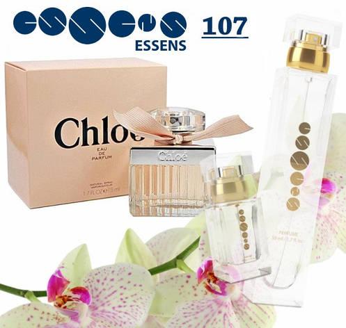 """Эквивалент """"Chloe - Eau de Parfum"""" № 107 - Essens, фото 2"""