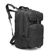 Рюкзак тактический с камуфляжем, 45 л.  Черный