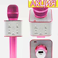 Микрофон + караоке Bluetooth Q7 PINK