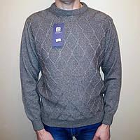 Шерстяной мужской свитер кофейного цвета