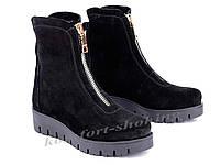 Женские ботинки  замшевые  V 890