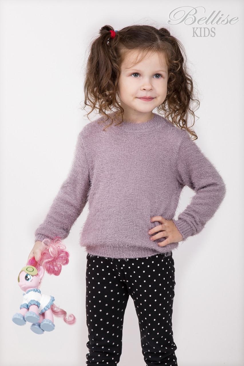 Детский джемпер для девочек доставка
