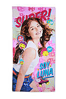 Полотенце  пляжное   Soy Luna оптом, размер 70*140 см, арт. 820-914, фото 1