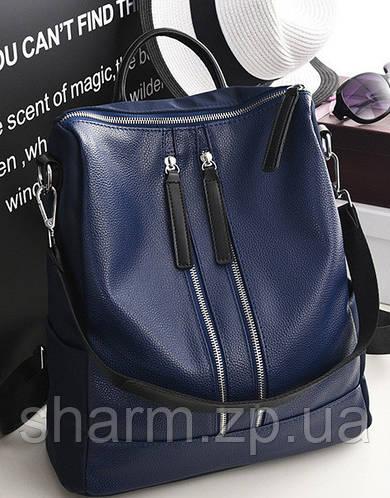 af080ffc444c Женские сумки оптом - купить в Запорожской области от компании