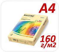 Цветная бумага пастель Maestro Color 23 yellow А4 160г/м2