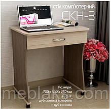 "Стол для ноутбука с ящиком ""СКН-3"", фото 2"