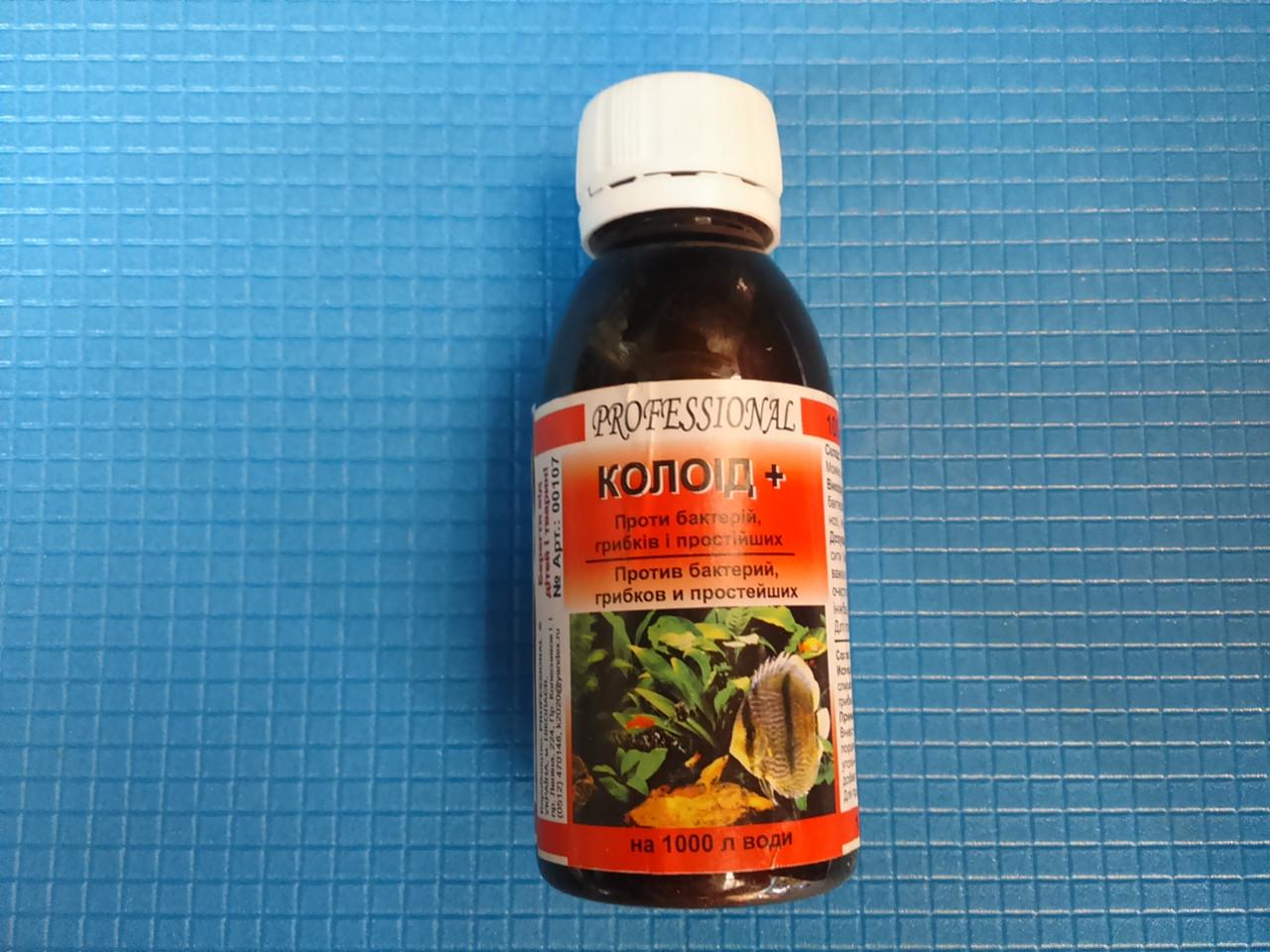 Коллоид +, лекарство против 650 видов бактерий, 110мл-1000л