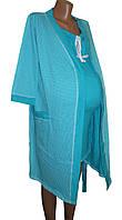 Легкий халат и ночная рубашка для беременных и кормящих 02100 Аля Лайт, р.р. 42-56