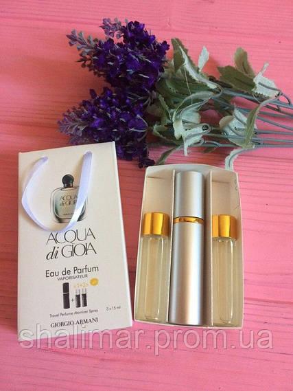 Женский мини парфюм Giorgio Armani Acqua di Gioia (Армани Аква Ди Джоя) 3*15мл