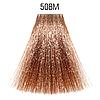 508М (светлый блондин мокка) Стойкая крем-краска для седых волос Matrix Socolor beauty Extra Coverage,90ml