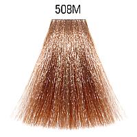 508М (светлый блондин мокка) Стойкая крем-краска для седых волос Matrix Socolor beauty Extra Coverage,90ml, фото 1