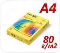 Цветная бумага интенсив Maestro Color 39 canary yellow А4 80г/м2