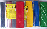 Обложка регулируемая универсальная для учебников 5-11 класс ПВХ (210x360 мм./100 мкм)