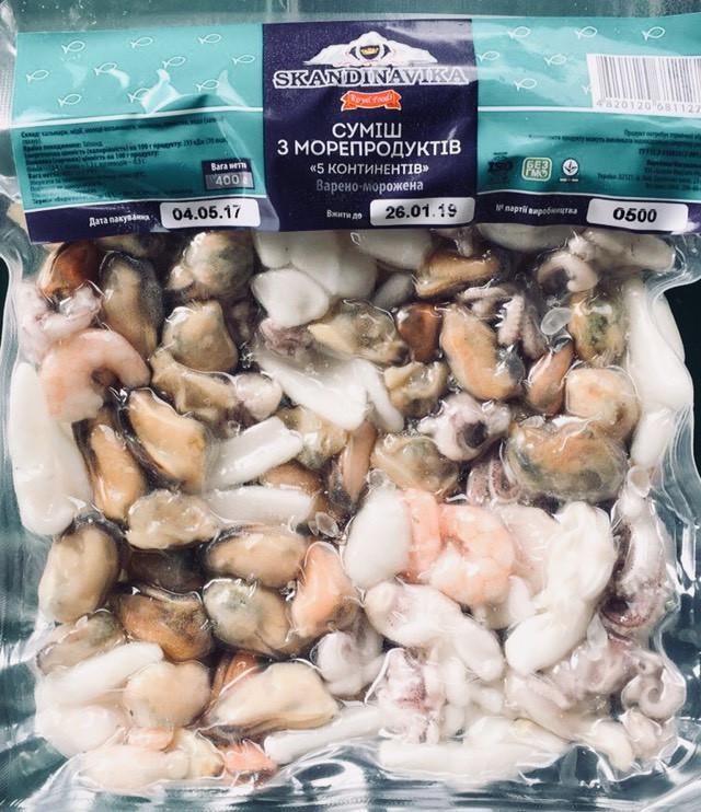Коктейль из морепродуктов (0,4 кг)   А-0099
