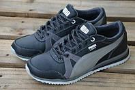 Кроссовки мужские Puma кожаные черные